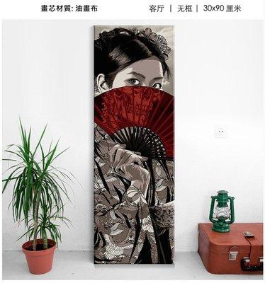 壁畫掛畫裝飾 日式裝飾畫日本和風浮世繪居酒屋紋身店壁畫牆畫_☆找好物FINDGOODS☆