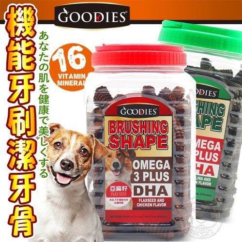 【🐱🐶培菓寵物48H出貨🐰🐹】泰國GOODIES》寵物機能牙刷形潔牙骨7cm 特價6元(自取不打折)(蝦)