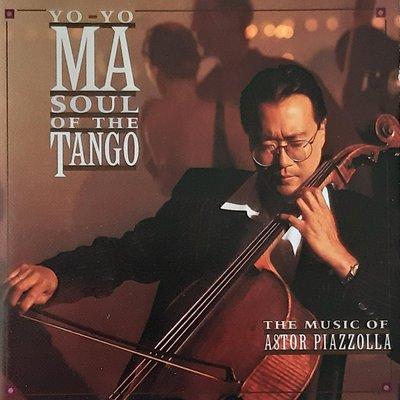 馬友友 Yo-Yo Ma 探戈靈魂 Soul of the Tango【片優如新 美國製】