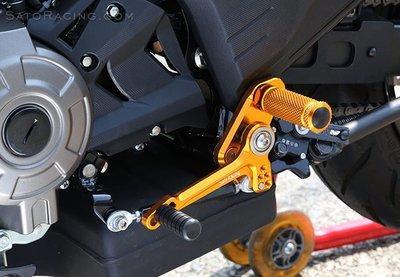 【SATO RACING】KAWASAKI Z125 PRO Z-125 腳踏後移 2016-