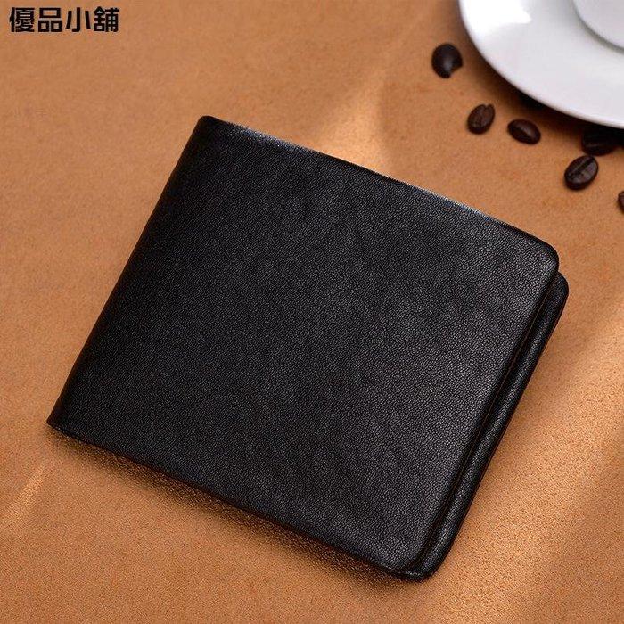 韓版經典款皮革男士錢包短款復古頭層牛皮西裝包橫款拉鏈皮夾個性錢袋 優品小鋪