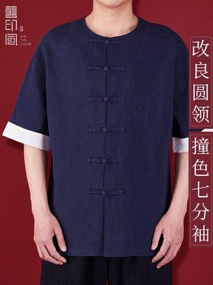 ❁優品❁舊印唐裝五分短袖男中式亞麻盤扣襯衫復古風棉麻茶禪居士服可定制