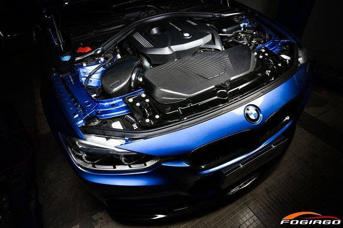 ☆光速改裝精品☆Fogiago BMW B48 120i/125i/220i/320i/330i/425 碳纖維進氣套件