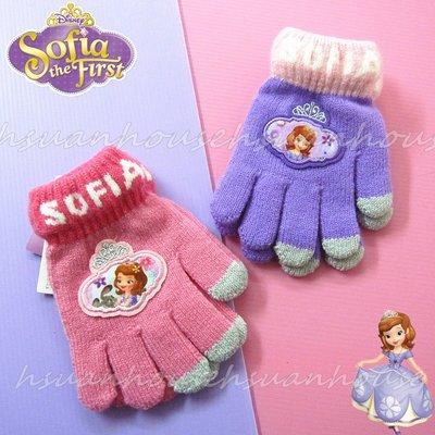 迪士尼 ㊣版 蘇菲亞 小公主 兒童 手套 觸控手套 全指手套