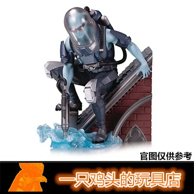 【10月】北美正版 DC玩具 MULTI PART STATUE MR FREEZE