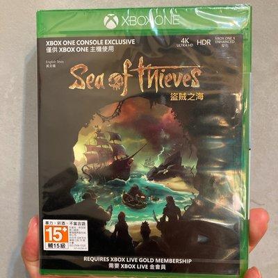 全新未拆新品 台灣公司貨 XBOX ONE 盜賊之海 Sea of Thieves 英文版 遊戲片 北市可面交