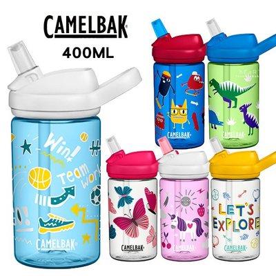 【媽媽倉庫】美國CamelBak eddy+兒童吸管運動水瓶 400ml 水壺