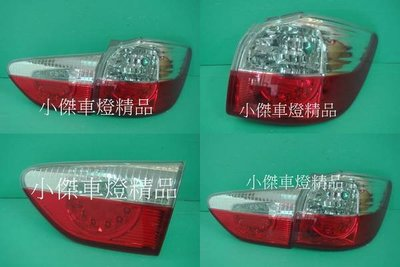 ☆小傑車燈家族☆全新toyota原廠零件wish 09 10 11年 wish 2010 2011後燈外側一顆2300元
