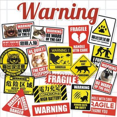 【小韻車材】warning 警示標誌 危險標語 警戒線 貼紙 防水 滑板 手機 貓出沒