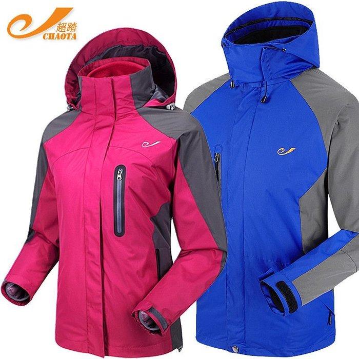 戶外加厚保暖含抓絨內膽兩件套沖鋒衣 男女情侶款登山服