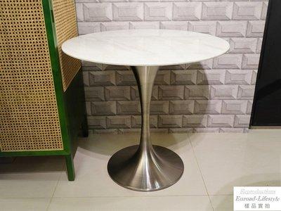 【台大復刻家具_客製尺寸】Ø80 鬱金香桌 加重不銹鋼+薄邊大理石 Saarinen Tulip Table【綠寶石】