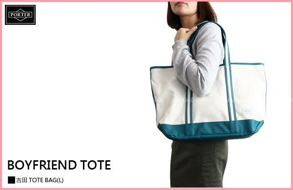 WaShiDa PLUS+【日本 吉田 PORTER Girl × BOYFRIEND TOTE 拖特包 肩背包 L號 附收納包】-預訂 739-08513