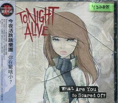 *還有唱片行* TONIGHT ALIVE / WHAT ARE YOU SO SCARED 全新 Y2288 (殼破)