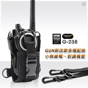 【angel 精品館 】GUN新改款多種配掛小無線電、對講機套 238