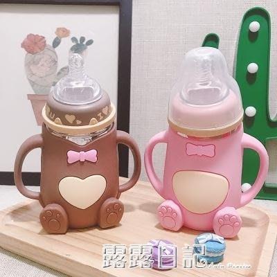 學飲杯幼兒園嬰兒防漏防嗆防摔6-18個月寶寶水杯
