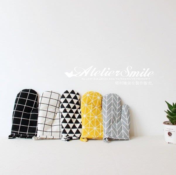 [ Atelier Smile ] 鄉村雜貨 北歐風  / 棉麻隔熱手套 / 隔熱墊 / 烘焙手套 /  (現+預)