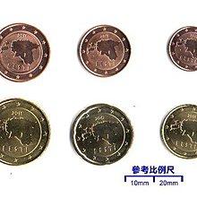 【超值硬幣】愛沙尼亞2011-17年中低面額歐元六枚一組,少見!