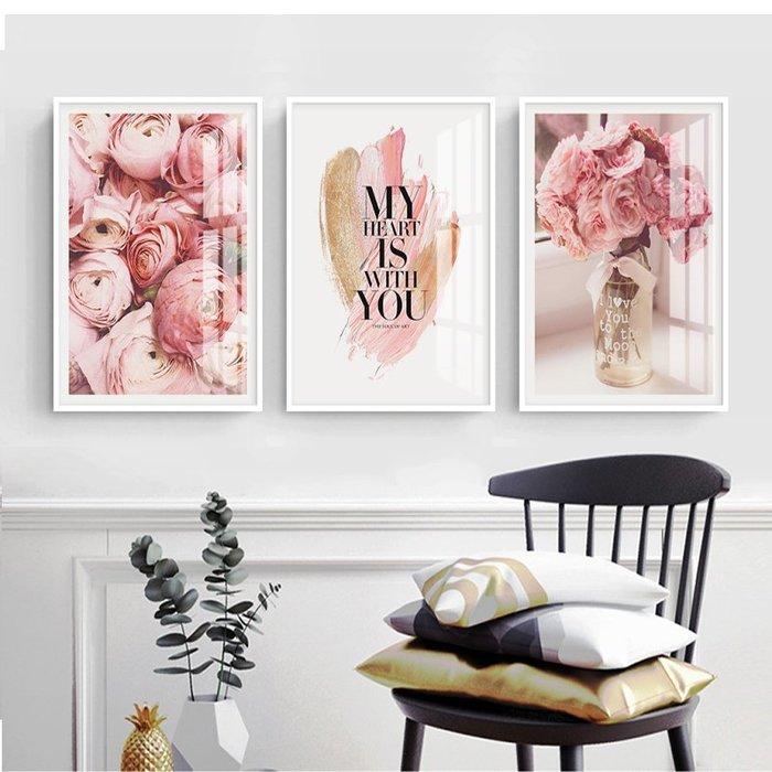 粉色玫瑰花卉北歐風格創意裝飾畫芯客廳掛畫餐廳牆壁畫微噴打印畫(3款可選)