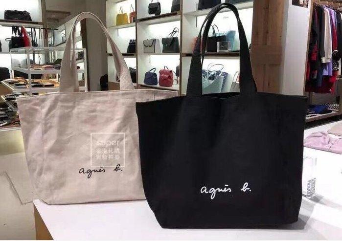 *八號店鋪*agnes.b 新款帆布包潮款 休閒百搭 女士帆布包袋 簡約風清新