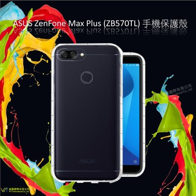 【WT 威騰國際】ASUS ZenFone Max Plus (ZB570TL) 手機空壓氣墊TPU殼 氣囊式防撞 透明