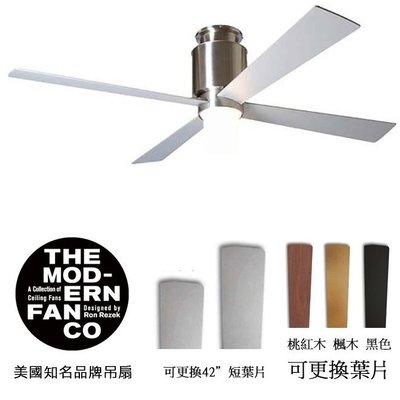 Modern Fan Lapa 52英...