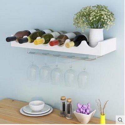 『格倫雅品』簡約現代紅酒酒櫃懸掛式酒架紅酒杯架倒掛牆上置物架-白色