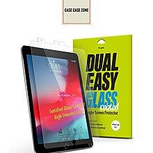 原裝韓國RingKe 品牌全覆蓋螢幕保護貼! (iPad Pro)