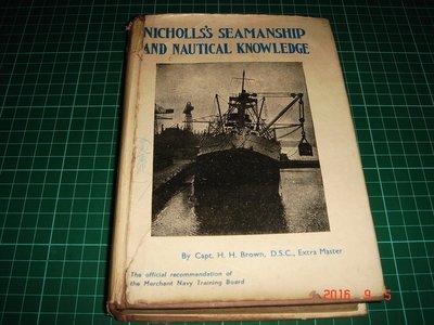 《 NICHOLLS'S SEAMANSHIP AND NAUTICAL KNOWLEDGE》 【CS 超聖文化讚】