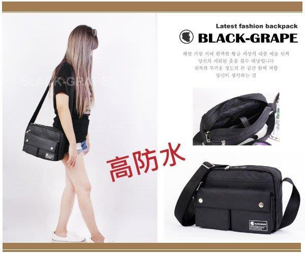 黑葡萄消光黑雙口袋 防水斜背包 / 防水包 / 吉田風【B01】黑葡萄包包