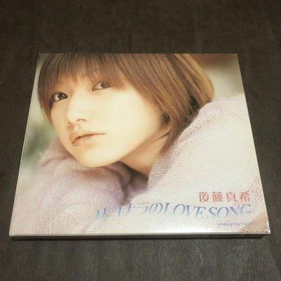 二手 CD 後藤真希 再會 LOVE SONG 初回限定盤 日版 單曲 B箱