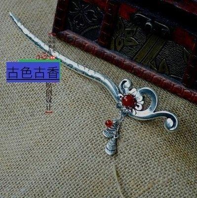 [現貨]複古典盤髮簪流蘇天然紅瑪瑙雙面簪子[祥雲]