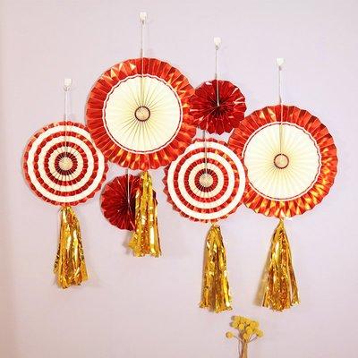 紙扇花紙花扇裝飾用品家庭房屋裝飾美觀婚慶婚房商場浪漫裝扮吊飾
