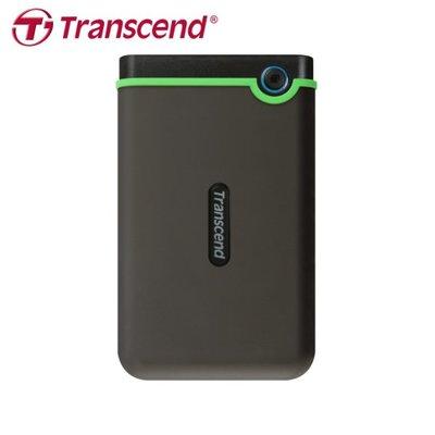 【保固公司貨】創見 2TB StoreJet USB3.0 2.5吋 行動硬碟 (TS-25M3-2TB)