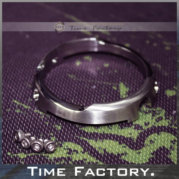 【時間工廠】SEIKO 鮪魚 罐頭 錶圈 護甲 SNE497 SNE498 SNE499 SBDN021... 等可使用