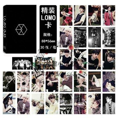 【首爾小情歌】EXO 團體款 LOMO 30張卡片 小卡組#02