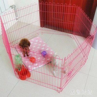 室內狗屋家用用品狗窩籬笆柵欄圍墻寵物圍欄狗狗大型犬柵欄LXY2098