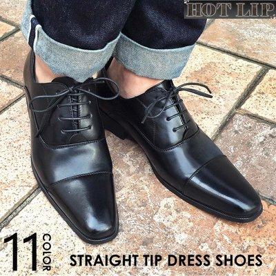 HOTLIP【涉谷最時尚百搭11種款式黑色皮鞋休閒皮鞋】特價Oppp請先詢問庫存匯款後約7-12天到