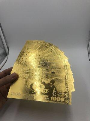 💲💲 金箔錢母金鈔 雙面開運錢母 開運金箔錢母 2000元 1000元 雙面立體金鈔 開運錢母【HF61】