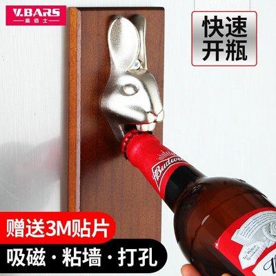 金牌特賣匯-啤酒開瓶器啤酒起子個性創意自動式裝飾開酒器無痕起蓋神器啟瓶器