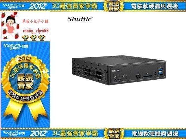 【35年連鎖老店】Shuttle 浩鑫XPC DH270 高效能薄型(Slim)準系統有發票/1151腳位/保固3年/
