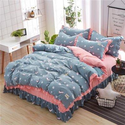 床包組 韓版水洗棉四件套公主風床單全棉網紅1.8m床上雙人純棉