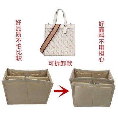 內膽包適用于Coach蔻馳tote內膽包內襯30 40托特收納整理撐包包中包內袋內襯