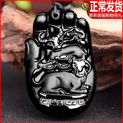 Lissom韓國代購~2020年生肖鼠吉祥物雙牛保歲黑曜石吊墜犯太歲鼠年本命年飾品男女