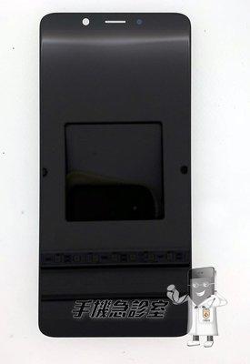 手機急診室 OPPO A73s 6吋 現場維修 螢幕維修 LCD 總成 台北車站 現貨 破裂