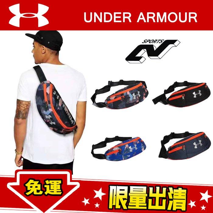 UA Under Armour 腰包 斜背包 側背包 肩包 後背包 安德瑪
