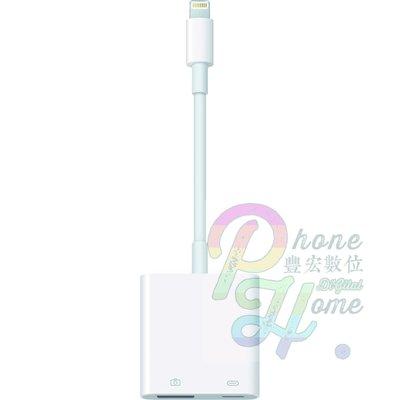 高雄【豐宏數位】 Lightning 對 USB 3 相機轉接器 台灣蘋果正原廠公司貨