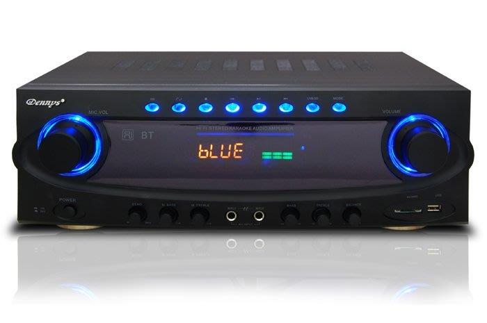 【Dennys】USB/FM/SD/MP3藍牙多媒體擴大機(AV-570BT)