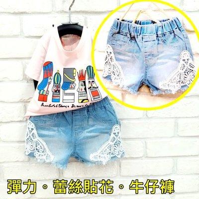 【班比納精品童裝】彈力蕾絲貼花氣質牛仔褲/熱褲-藍【BD18051702】