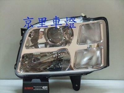 京里車燈專網  鈴木 SUZUKI  SOLIO NIPPY 原廠型金框白角大燈一邊2000