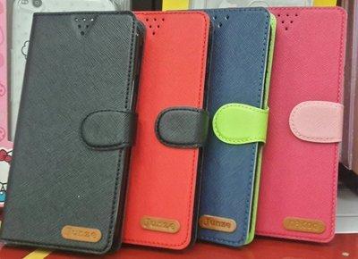 彰化手機館 Y7s 送9H鋼化玻璃保護貼 手機皮套 保護套 清水套 手機套 玻璃貼 華為 HUAWEI 促銷